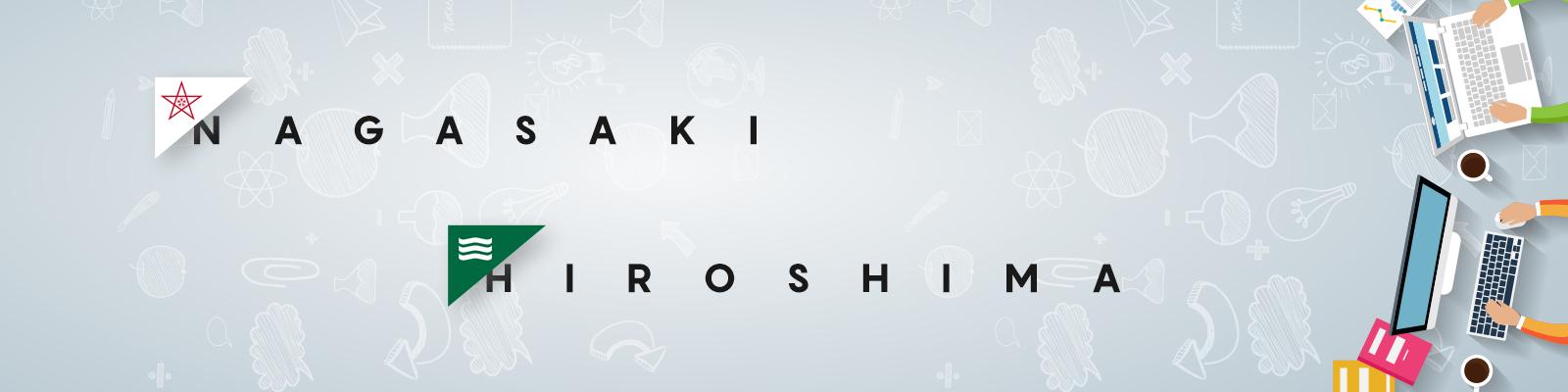 App Development Companies Heroshima